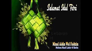 Kartu Ucapan Selamat Hari Raya Idul Fitri 2016 Terbaru 0007