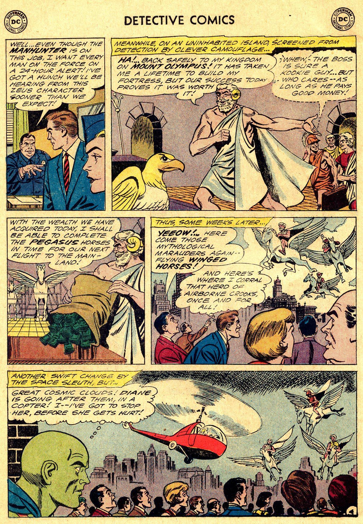 Detective Comics (1937) 302 Page 21