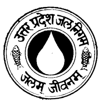 Uttar Pradesh Jal Nigam
