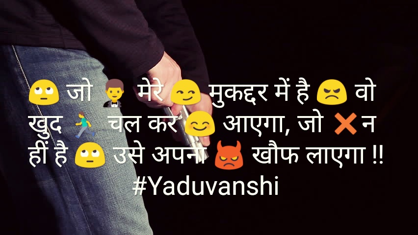 Yadav Attitude Status Youtube Images के लिए इमेज परिणाम