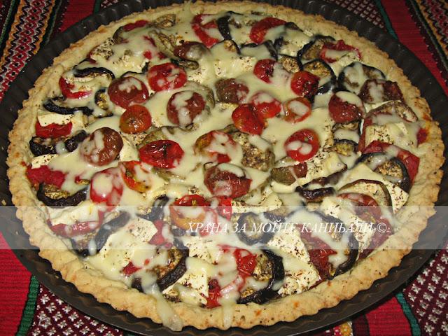 Тарта с патладжани домати и сирене