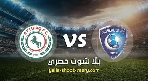 نتيجة مباراة الهلال والإتفاق اليوم السبت بتاريخ 07-03-2020 الدوري السعودي