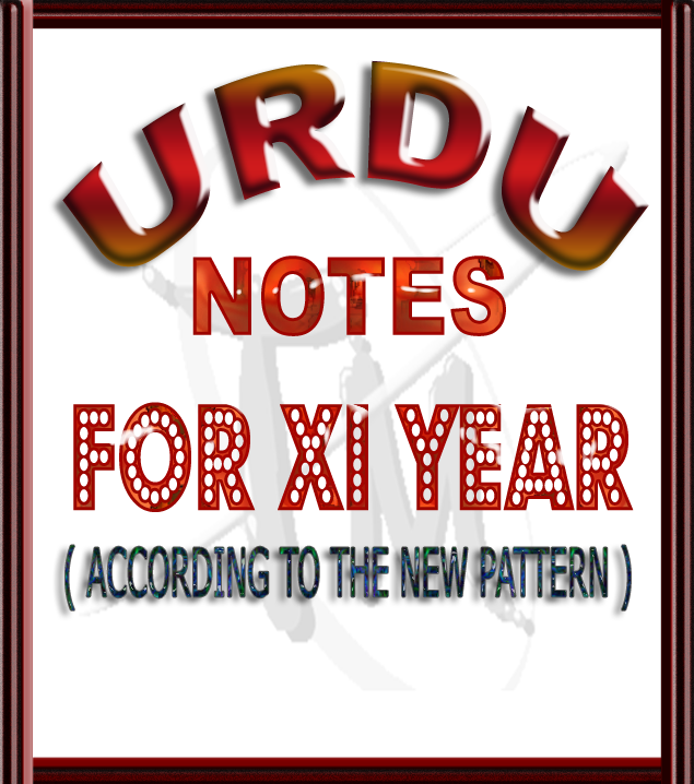 Urdu Stock-Download free complete urdu notes for 1st year