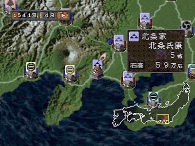 【PS】戰國夢幻,日本歷史模擬策略遊戲!