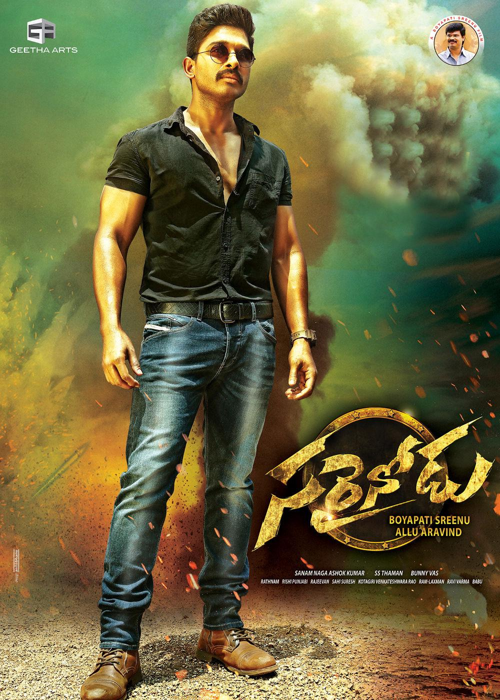 Watch Sarrainodu (2016) DVDScr Telugu Full Movie Watch Online Free Download