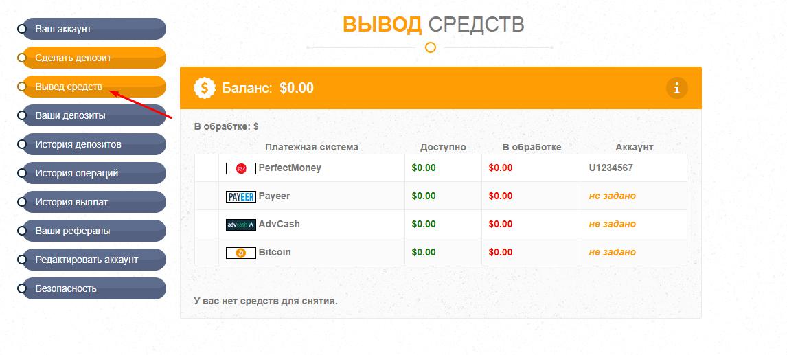 Регистрация в Bitcoding 5