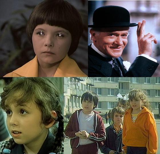 Csehszlovák ifjúsági sorozatok