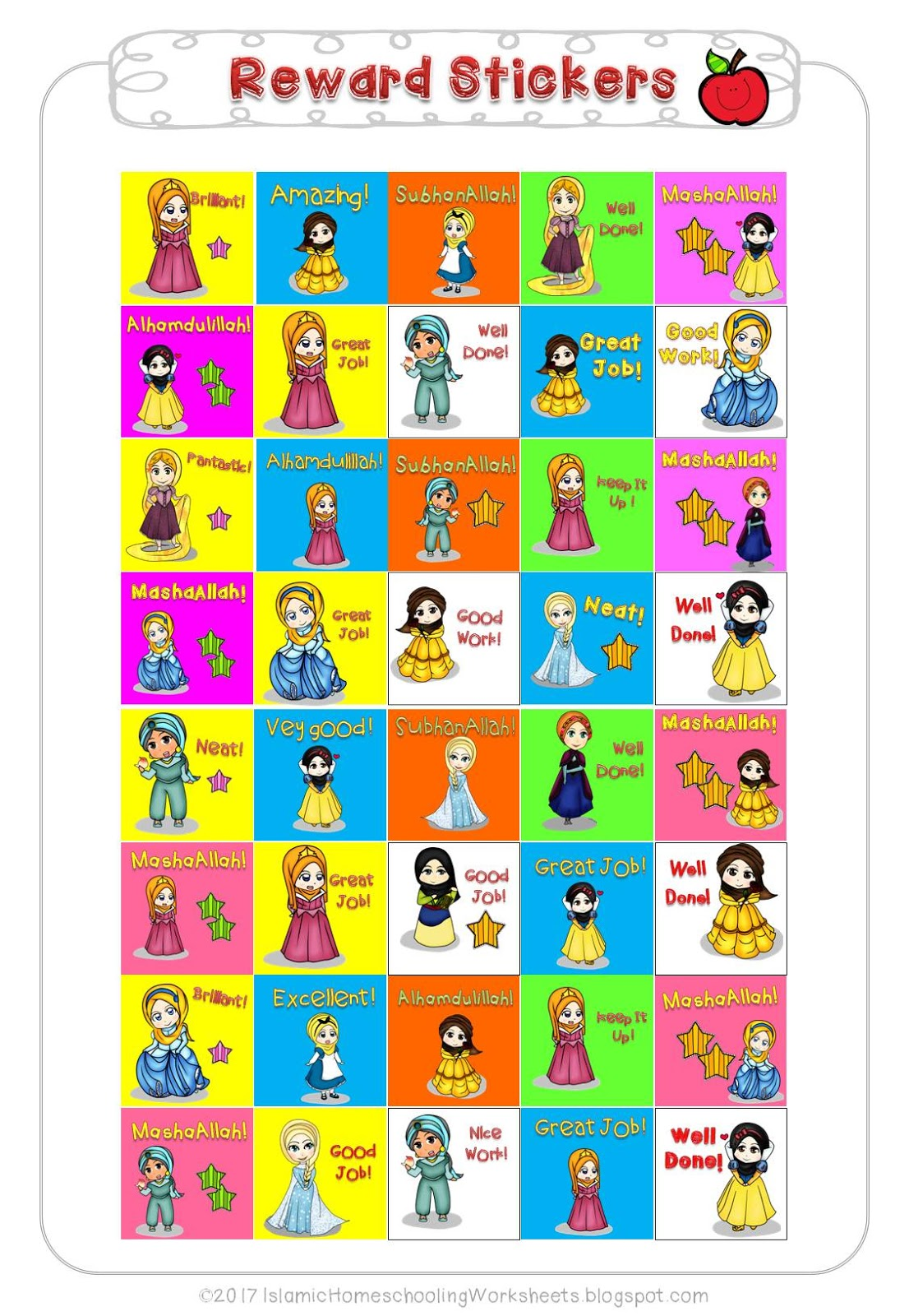 Princess Maze Preschool Worksheet