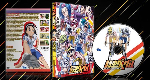 Yowamushi Pedal: New Generation | Cover DVD | MEGA |