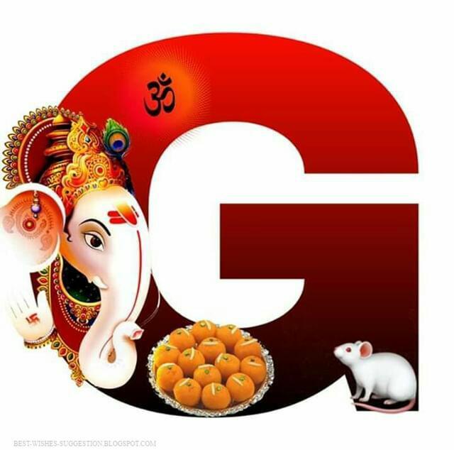 ganesha-alphabet-g-images
