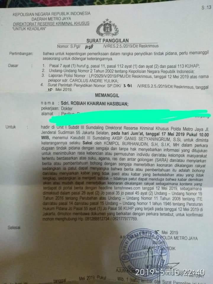 Beredar Surat Panggilan untuk Dokter Ani Hasibuan, Ini Isinya