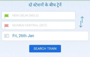 hindi me