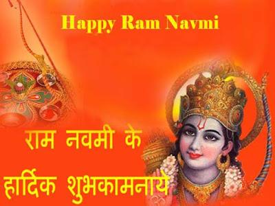 Ram Navami hd wallpapers