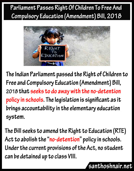 Parliament passes Right of Children to free and Compulsory Education (Amendment) bill, 2018