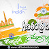 Proud to be an Indian Happy Republic Day Quotes in Telugu HD Images Top Republic Day Wishes Pictures Online Whatsapp Messages Republic Day Greetings Telugu Quotes Images
