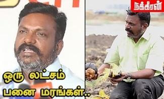 Thirumavalavan Interview | Kalaignar Karunanidhi