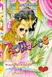 ขายการ์ตูนออนไลน์ Romance เล่ม 218