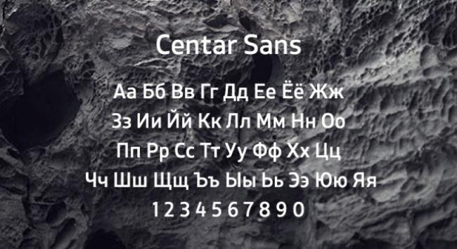 50 cool free fonts
