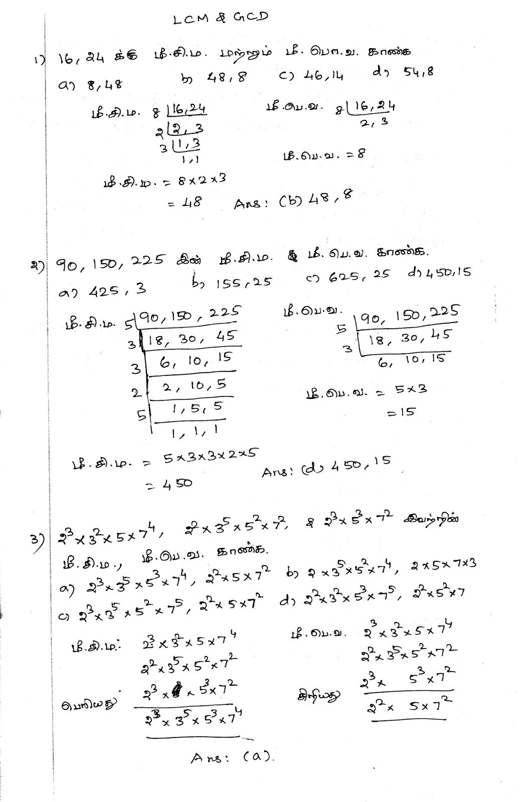 Tnpsc Tet Maths