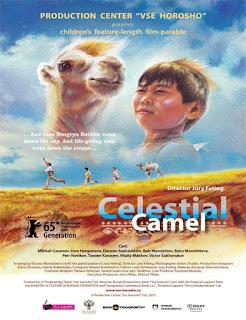 Nebesnyy verblyud (Celestial Camel) (2015)