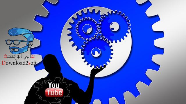 الربح من اليوتيوب, الربح, كيفية الربح من اليوتيوب, يوتيوب, الربح من الانترنت, youtube, المال, الربح من يوتيوب, اليوتيوب, ربح المال من اليوتيوب, كيفية ربح المال من اليوتيوب, الربح من youtube, adsense, ادسنس, ربح, ربح المال, المال من اليوتيوب, تحصيل المال من اليوتيوب, الربح من ادسنس, كيف أكسب من اليوتيوب