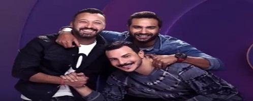 برنامج قعدة رجالة حلقة يوم الخميس 11-1-2018 باسل و أحمد و كريم فهمى