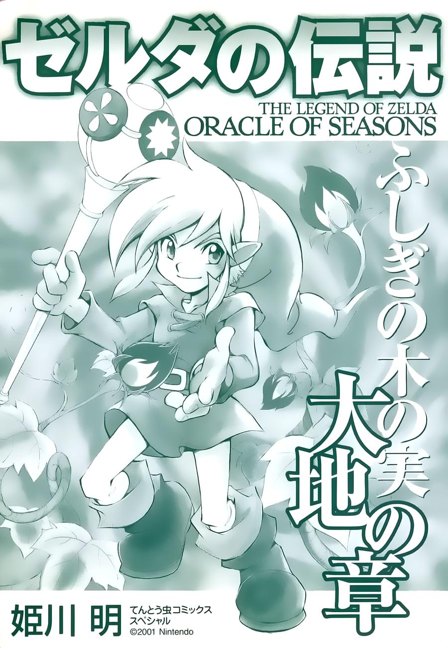 Legend of Zelda: Oracle of Seasons chap 001 trang 6