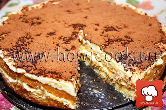 рецепт Тирамису торта