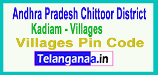 East Godavari District Kadiam Mandal and Villages Pin Codes in Andhra Pradesh State