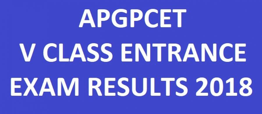 AP Gurukul Patasala 5th Class Entrance Test Results