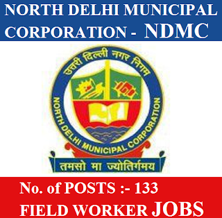 North Delhi Municipal Corporation, NDMC, Delhi, 10th, Field Worker, freejobalert, Sarkari Naukri, Latest Jobs, ndmc logo