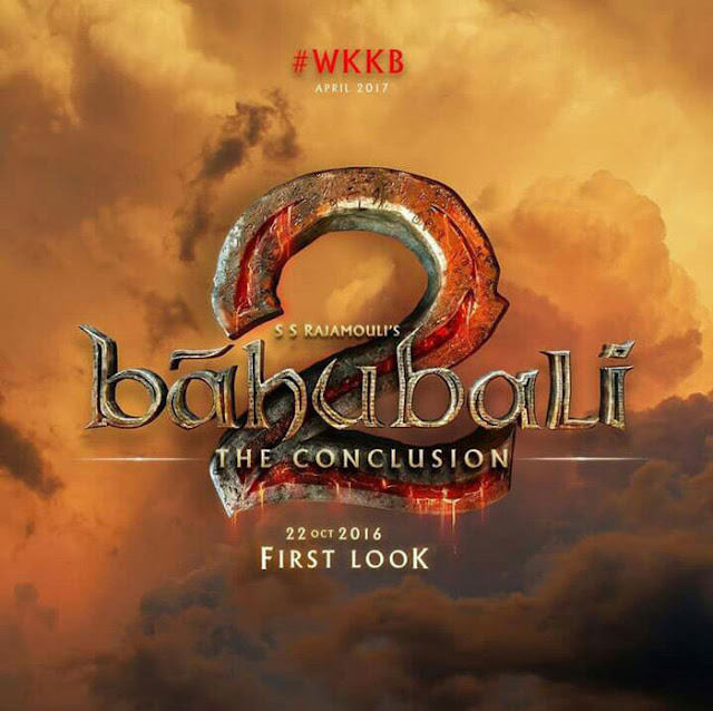 Baahubali 2: The Conclusion Logo Poster Official released