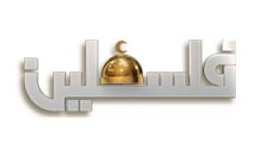 مشاهدة قناة فلسطين بث مباشر