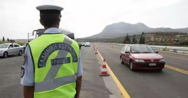 Ξεκινούν να στήνονται «checkpoints» σε όλη την Ελλάδα - 300 ευρώ πρόστιμο & αφαίρεση πινακίδων