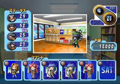 699122-love-songs-idol-ga-classmate-playstation-2-screenshot-part.jpg