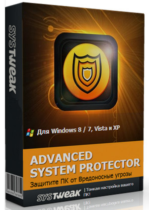 Advanced System Protector Free