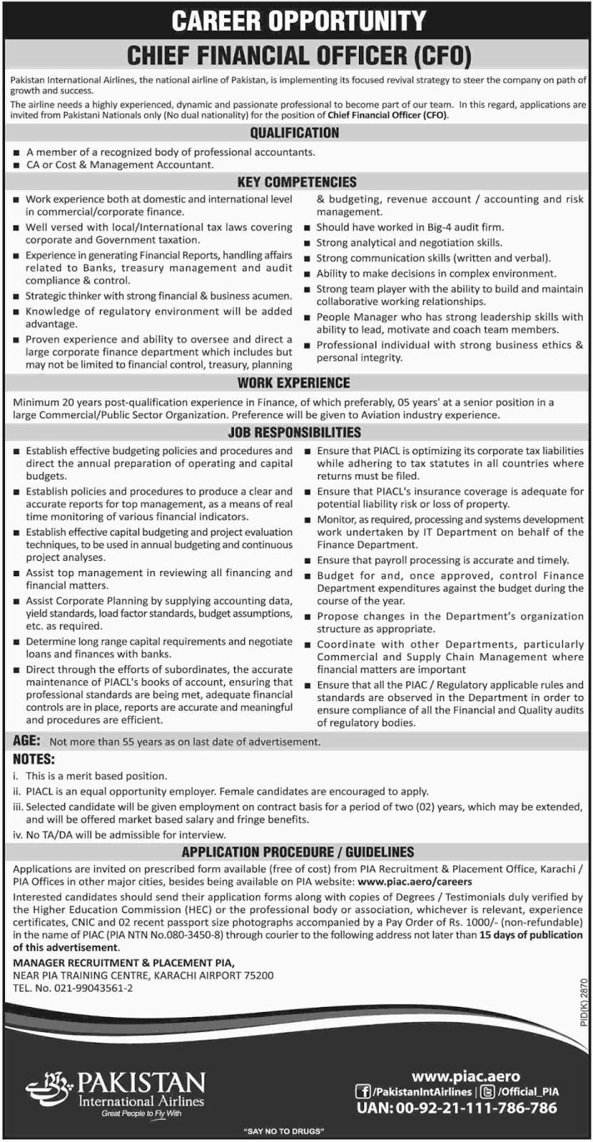 Pakistan International Airline Jobs 2019 | www.piac.com.pk | Download application form