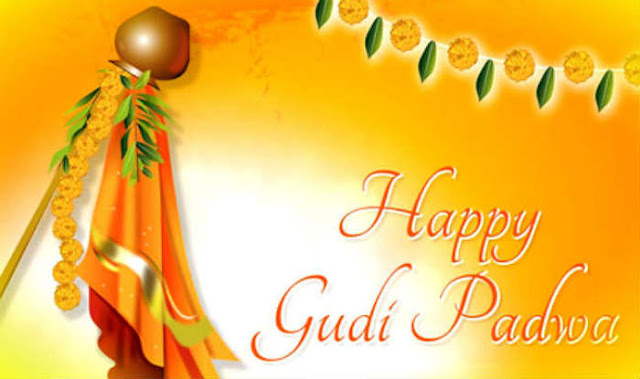 Gudi Padwa 2018 Images Wallpapers Greetings Cards Pictures Status Message Quotes