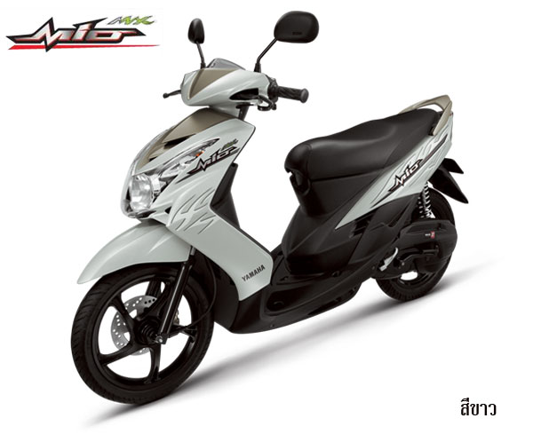 Harga Motor Yamaha Mio Terbaru Bulan Mei 2013