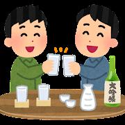 日本酒で乾杯している人達のイラスト