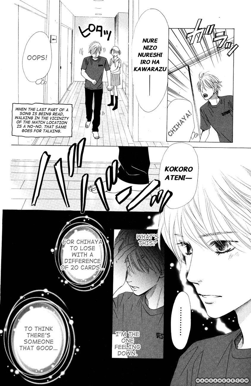 Chihayafuru - Chapter 27
