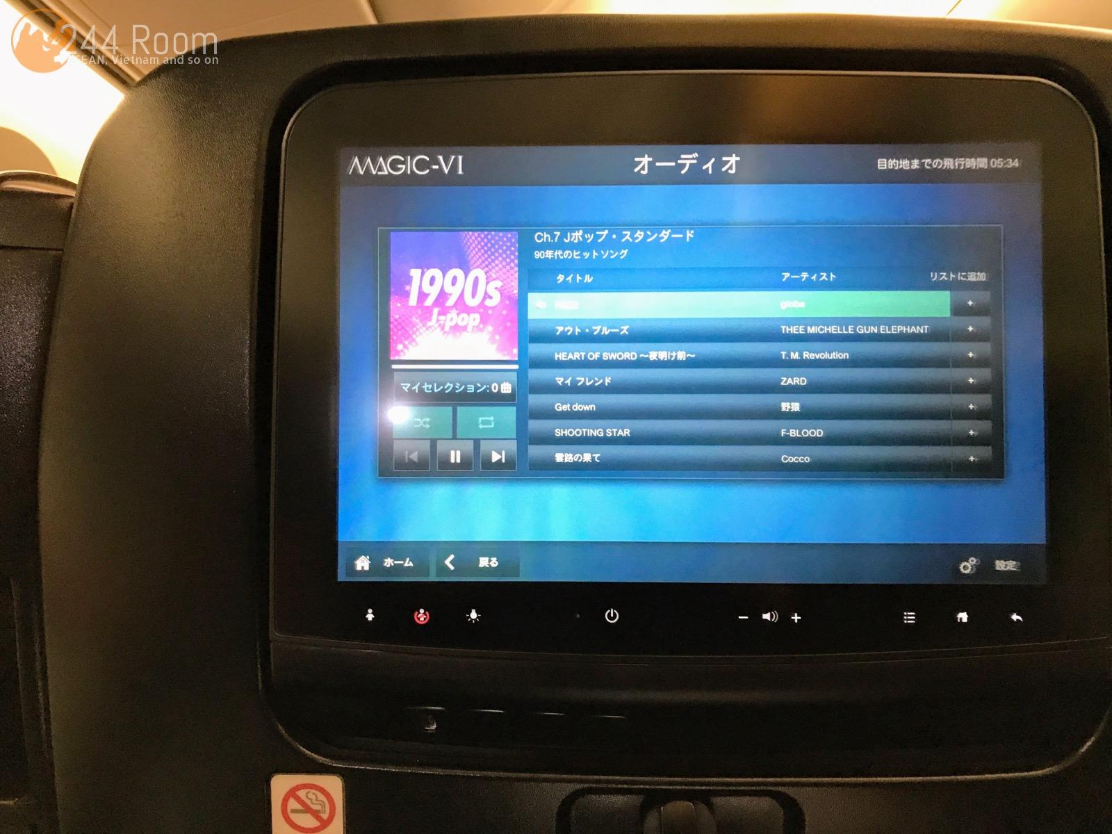 JALプレミアムエコノミークラス座席 JAL Premium-economyclass-flight-seat3