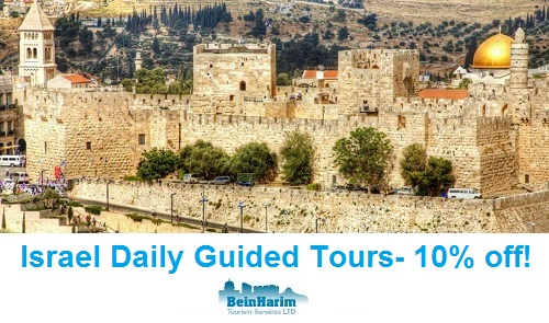 Israel Daily Guided Tours- 10% discount
