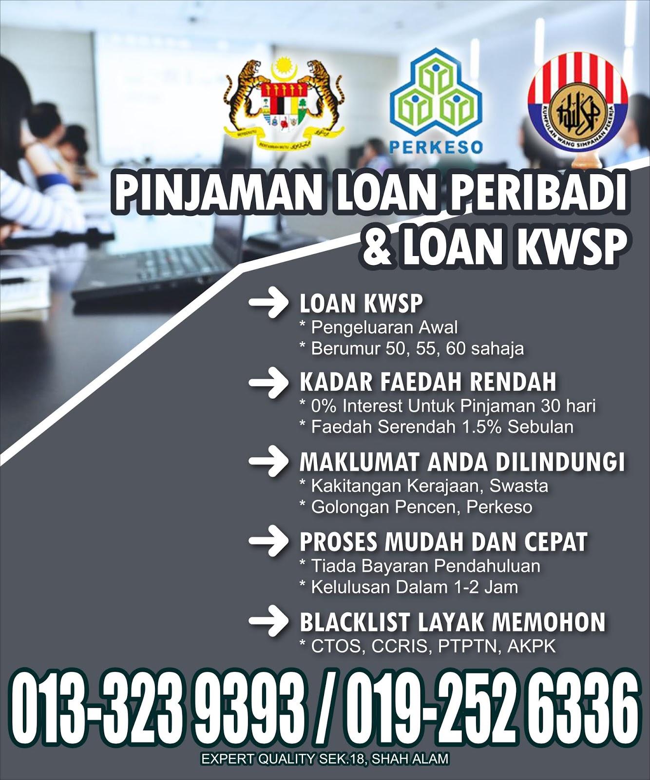 Pinjaman Kwsp Peribadi