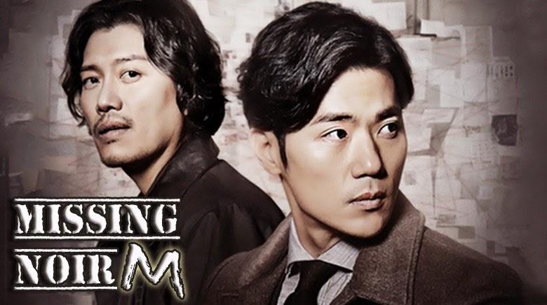 Sinopsis Drama Korea Missing Noir M