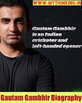 Gautam Gambhir Biography-in-Hindi,  Gautam Gambhir Image