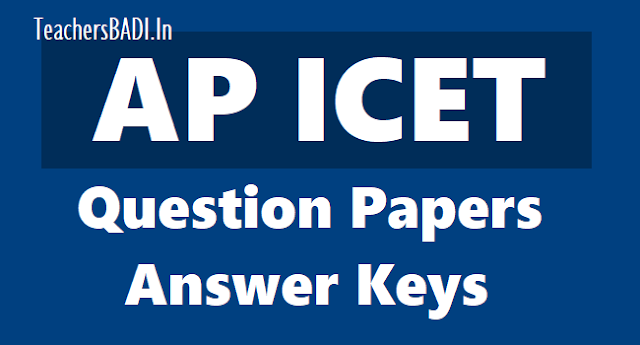 ap icet preliminary answer keys 2018,ap icet final answer keys 2018,ap icet question papers 2018,ap icet results,ap icet rank cards,ap icet answer keys