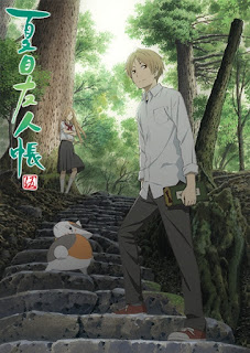 Natsume Yuujinchou Go