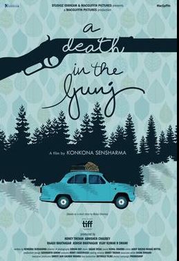 A Death in the Gunj Movie Download