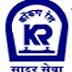 Konkan Railway Recruitment 2017 - Assistant Engineer Vacancy